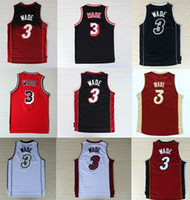 wade - Dwyane Wade Jersey New Material Dwayne Wade jerseys size extra small XS s xl