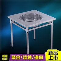 Wholesale A BBQ barbecue table stainless steel outdoor charcoal household buffet