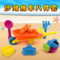 beach trolley wheels - Hot New Product Sandy Beach Trolley Children Sandy Beach Toys Tuba Single Wheel Small Garden Cart Swimming Toys Suit