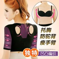 arm shapewear - Fashion Stylish Push Up Breast Back Support Seamless Slimming Arms Shaper Massage Shoulder Shapewear