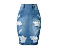Denim other Mid-Calf WSK002 west fashion new hot tore up distressed washed jeans denim inverted V back midi skirt