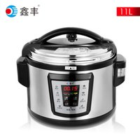 Wholesale Kitchen appliance L electric pressure cooker