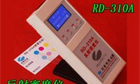 Wholesale RD310A print four color separation by a reflection densitometer densitometer count