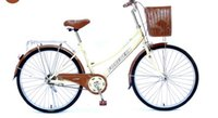 ancient fitness - 2016 selling inch fair maiden style imitation Czech restore ancient ways the pastoral commuter car leisure fitness Commuter bicycle