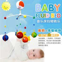 Wholesale Rotating bed Guyu baby toy music bell bell bell month old newborn baby boy