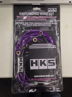 Wholesale universal fiment HKS Points Grounding Cable have stocked ready to ship