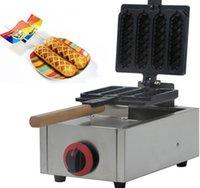 Wholesale Gas Muffin hot dog waffle maker gas hot dog waffle maker waffle dog baker machine corn dog waffle maker