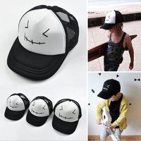 Wholesale INS Adjustable Boys Baby Childrens Adult Ball Cap Active Baseball Cloches Ball Caps Kids Boy Sun Hat Hip hop Hats