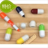 Wholesale Korea creative stationery prize gifts office supplies Big pill telescopic pen g