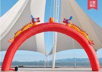 Wholesale Inflatable inflatable arch door wedding ceremony etiquette Property festive cartoon characters etc