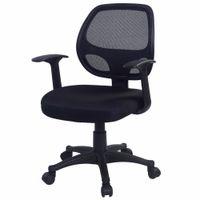 adjustable computer desks ergonomic - New Adjustable Ergonomic Mesh Swivel Computer Office Desk Durable Task Chair
