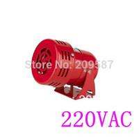 ac siren - V AC dB Red MS Mini Metal Motor Siren Industrial Alarm Sound
