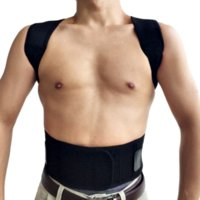 Wholesale HOT SALE Male Corset For Posture Corrector Men Back Brace Back Belt Lumbar Support Straight Back High Quality
