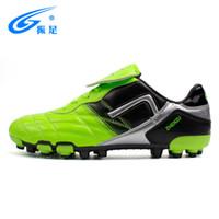 band buy - fashion man juvenile football shoes TPU non slip soles wear resisting football shoes Welcome choose buy