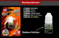 bearing lubricant - New arrive Yo yo accessories thin and thick lube Yo yo lubricants Bearing lubricant Enhanced recovery of lubricating oil