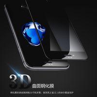 Protector de pantalla de cristal templado de Iphone 3 de 7 pulgadas Cubierta completa curvada Anti-Rasguñe Alta calidad 0.2mm iphone7 más protector claro de la pantalla Navidad