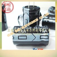 ac motherboard - New motherboard aluminium electrolytic capacitors uf v x25mm into x mm