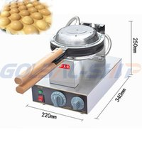 Wholesale Electric egg waffle maker machine waffle pan eggette puff maker Stainless steel V V have free gifts
