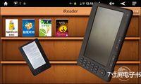 ebook - Qinkar inch screen ebook reader GB PDF e book mp3 video Recording TF Card slot Calendar Multi Language ereader