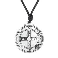 adjustable cord necklace - My Shape Adjustable Religious JewelryPentacle of Jupiter Talisman Key of Solomon Seal Pendant Hermetic Enochian Kabbalah Waxed Cord Necklace