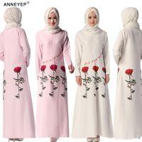 bangladesh fashion - 050 new fashion Dubai Arab robes Muslim dress maxi dress Bangladesh Nationalist Islamic prayer service bar