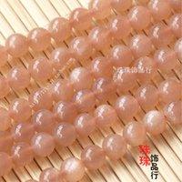 aa powder - DIY jewelry beads accessories pure natural MM Brazil AA powder Moonstone sun stone beads