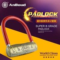 alarm padlocks - MT178 AnBoud Alarm Lock Alarm Padlock For Bicycle Or Motorbike