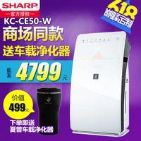 air purifier dust mites - SHARP SHARP air purifier home KC CE50 W PM2 removal dust mite allergen formaldehyde sterilization