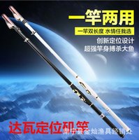 angeles soft - Rock Fishing Rod meters Variable length Angeles carbon rod fishing rod fishing tackle hard tone