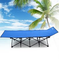 Wholesale Outdoor Folding Cot Camping Hiking Sleeping Fish Bed lb