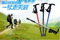 Wholesale Trekking Poles Ultralight aluminum telescopic walking stick three straight shank alpenstock walking stick