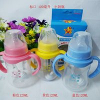 Wholesale blue pink yellow newborn baby infant nursing feeding bottle ml for month year baby free shipment