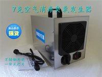 Wholesale 2016 new g ceramic plate portable ozone generator air purifier machine for car air purifier and home air cleaner Disinfection