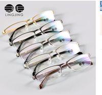 Wholesale Ling mirror new B titanium glasses half frame glasses frame myopia glasses half frame glasses ultralight