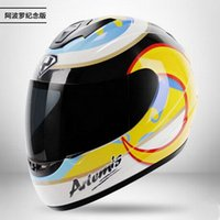 apollo motorcycles - 2016 New Eternal YOHE motorcycle helmet full Face electric bicycle motorbike helmets made of ABS for men women YH993 Apollo edition