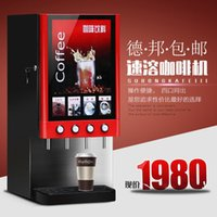 Wholesale TRANSAID head adjustable hot drink machine automatic commercial Instant Coffee machine adjustable juice machine
