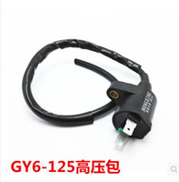 Wholesale 1x Motorcycle accessories high voltage ignition coil Toyota Yamaha CG125 GY6 happiness with resistance copper spark plug cap