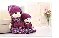 Wholesale small cute children childhood latest custom stuffed plush human doll toys white angel doll toys