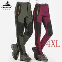 Wholesale Men and women fall and winter outdoor sports waterproof windproof soft shell pants mountaineering camping riding warm breathable ski