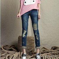 Wholesale plus size blue denim jeans designer ladies flare harem ripped Leopard hole distressed thin pencil jeans