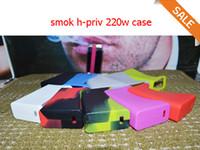 al por mayor botones forrados kit-Smok caso H-Priv 220w del silicio para el H-priv TC Caja Mod Kit de arranque del disparador botón de disparo Estilo Funda protectora de silicona caso