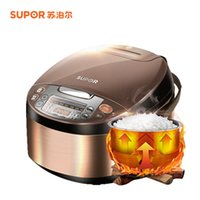 Wholesale Intelligent electric cooker l electric rice cooker people the real thing family expenses
