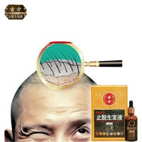 Wholesale Hair Growth Essence Professional Salon Hairstyles Keratin Hair Care Styling Products Anti Hair Loss Products Dense Sunburst Hair
