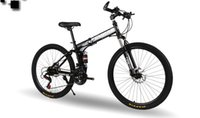bicycle gear repair - 2016 selling inch mountain bike speed bicycle double disc brake City Leisure Gear Bicycle Repair Tools factory folding bike