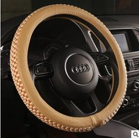 Wholesale 2016 summer ice silk car steering wheel cover sets of car interior decoration supplies high quality