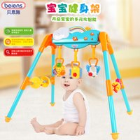 Wholesale Bain to give children music baby fitness frame multi functional bell machines infants and year old educational toys