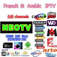 al por mayor y cable para hdmi-NEOTV QHDTV IPTV francés para Smart TV con 1000 + árabe Túnez Marruecos Alemania Portugal PayTV y VOD de FR AR USA con cable AV