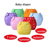 Wholesale AIO diaper baby cloth diapers Diapering Diaper Covers baby things baby wizard boys training underwear