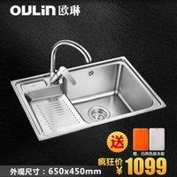 Wholesale OULIN stainless steel washing trough trough single slot ceramic valve core washing basin single sink balcony sink washing pool