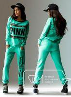 Wholesale 2016 Pullover Tracksuit Women Letter Pink Print Sport Suit Hoodies Sweatshirt Pant VS Love Pink Jogging Sportswear Costume pc Set
